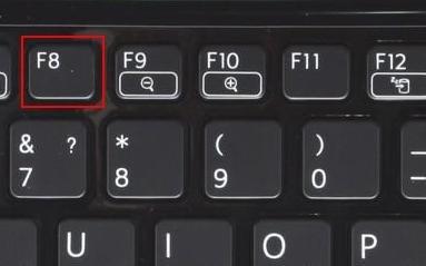 клавиша F8