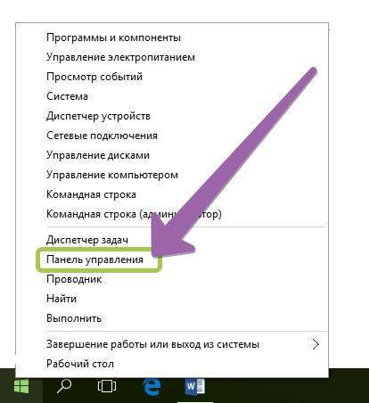 Contextnoe menu