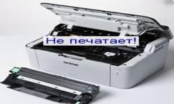Ne-pechataet-printer